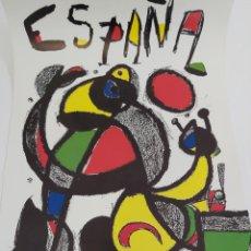 Arte: CARTEL CON LITOGRAFÍA DE MIRÓ (BARCELONA 1893 MALLORCA 1983 COPA DEL MUNDO DE FÚTBOL. ESPAÑA 82 PARI. Lote 277251698