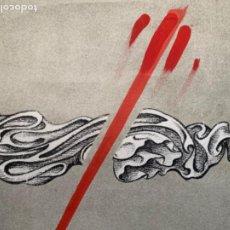 Arte: ESCASO CARTEL LITOGRÁFICO XIII PREMI SANT MARTÍ 75 NUMERADO 20 DE 80 Y FIRMADO SUBIRACHS 75. Lote 278518583