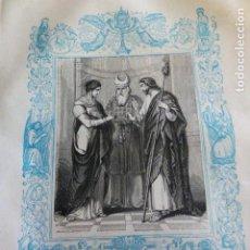 Arte: LOS DESPOSORIOS DE LA VIRGEN GRABADO LITOGRAFICO ANTIGUA LITOGRAFIA 1850 26 X 17 CTMS. Lote 287202813