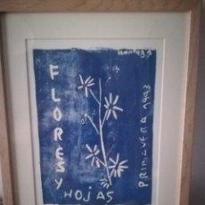Arte: PILAR BERNARD - FLORES Y HOJAS. Lote 288377468