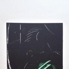 Arte: JAUME GENOVART, LITOGRAFÍA FIRMADA Y NUMERADA A LÁPIZ, DE 1985. Lote 289479578