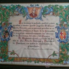 Arte: 1945.PERGAMINO HOMENAJE A MANUEL RUEDA GONZALEZ MAGISTERIO ALMERIA SANT FELIU DE LLOBREGAT BARCELONA. Lote 37744661