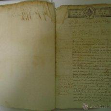 Art: MANUSCRITO DE 5 HOJAS DE 1824.SELLO FERNANDO VII.FOLIO.STA COLOMA DE FARNÉS.GIRONA. Lote 47041036