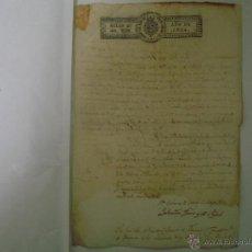 Art: MANUSCRITO DE 1824. SELLO. FOLIO. STA. COLOMA DE FARNÉS. GIRONA. SALVADOR FONT. Lote 47047427