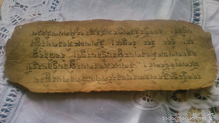 Arte: Libro formato pothi apaisado con dibujos a color,papel de arroz grueso,sanscrito.5 hojas,leer por fa - Foto 5 - 56212045