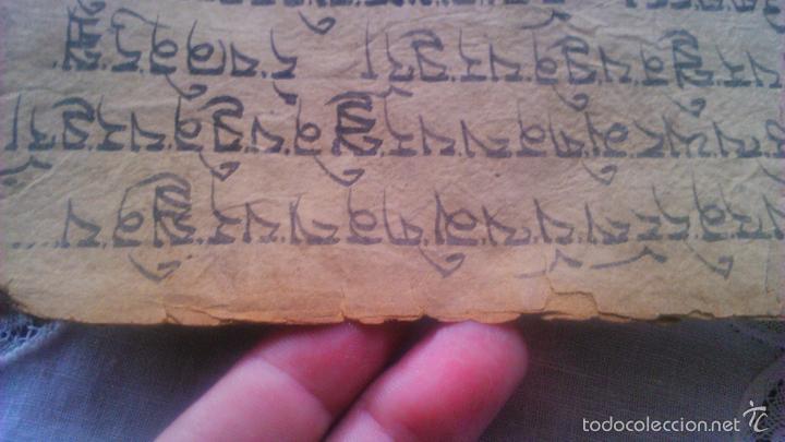 Arte: Libro formato pothi apaisado con dibujos a color,papel de arroz grueso,sanscrito.5 hojas,leer por fa - Foto 6 - 56212045