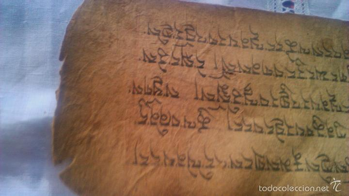 Arte: Libro formato pothi apaisado con dibujos a color,papel de arroz grueso,sanscrito.5 hojas,leer por fa - Foto 23 - 56212045