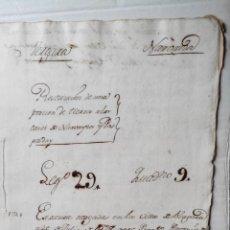 Arte: MANUSCRITO DE 1728 RESTITUCION DE UNA PORCION DE TIERRA A LA CASA NARBAYZA. Lote 56257825