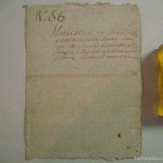 Arte: MANUSCRITO DE 1652. GERUNDA.TEXTO EN LATIN.JUICIO CENSAL. 8 PÁGINAS. FOLIO MENOR. Lote 57049309