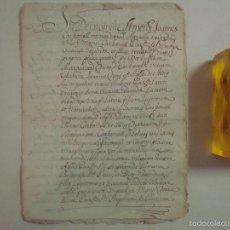 Arte: MANUSCRITO DE 1699.DONACIÓN. GIRONA.TEXTO LATÍN. FOLIO MENOR. 9 PÁGINAS. Lote 57049772