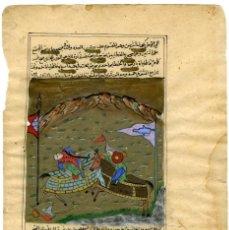 Arte: ARTE PERSA. MINIATURA ANTIGUA SOBRE PAPEL. ORIGINAL SIGLOS XVII-XVIII. VER EXPLICACION Y FOTOS. Lote 60205631