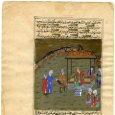 Art: ARTE PERSA. PAREJA DE MINIATURAS ORIGINALES. SIGLOS XVII-XVIII. VER EXPLICACION Y FOTOS. Lote 60206215