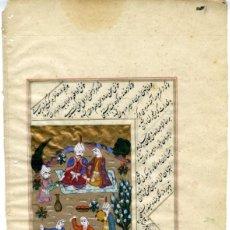 Arte: ARTE PERSA. MINIATURA SOBRE PAPEL ESPECIAL. ORIGINAL SIGLOS XVII-XVIII. VER EXPLICACION Y FOTOS.. Lote 60207519