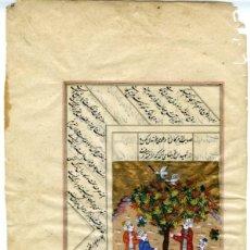 Arte: ARTE PERSA. MINIATURA SOBRE PAPEL. ORIGINAL SIGLOS XVII-XVIII. VER EXPLICACION Y FOTOS. Lote 60207631