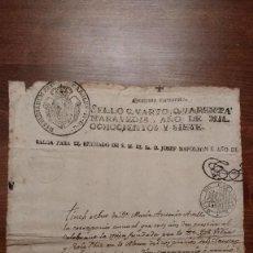 Art: GUERRA INDEPENDENCIA. CENSAL AMB SEGELL NAPOLEÒNIC, DATAT A BARCELONA EL 1812. Lote 73944467