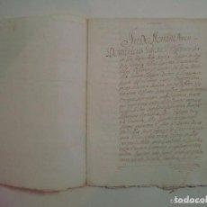 Arte: MANUSCRITO DE 1706. GERUNDA.GIRONA. NUBCIALS.TEXTO LATÍN. 7 PÁGINAS.FOLIO MENOR. Lote 84460248