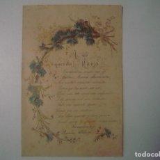 Arte: LIBRERIA GHOTICA. BELLA FELICITACION MANUSCRITA DEL SIGLO XIX. CUARTILLA EN FOLIO MENOR. UNICO!!!. Lote 107739647