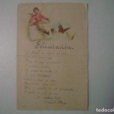 Arte: LIBRERIA GHOTICA. BELLA FELICITACION MANUSCRITA DEL SIGLO XIX. CUARTILLA EN FOLIO MENOR. UNICO!!!. Lote 107739815