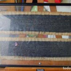 Arte: MANUSCRITO TIBETANO. ENMARCADO DOBLE CRISTAL DE 56 X 35,5. SON DOS TIRAS DE 12,5 X 48.. Lote 109033947