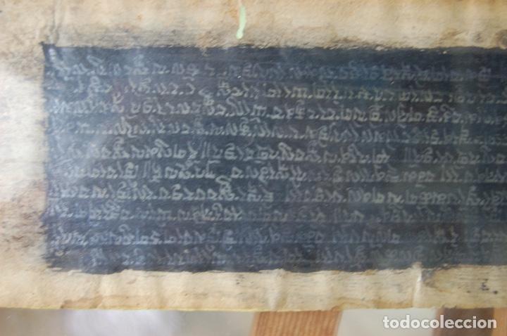 Arte: Manuscrito Tibetano. Enmarcado doble cristal de 56 x 35,5. Son dos tiras de 12,5 x 48. - Foto 6 - 109033947