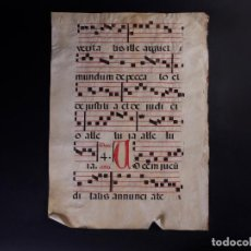 Arte: CANTORAL GREGORIANO EN PERGAMINO SIGLO XVII. Lote 119038467