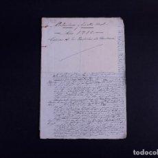 Arte: CUERPO DE GUARDIA DE ALABARDEROS Y ESCOLTA REAL 1916. Lote 119470019