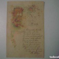 Arte: LIBRERIA GHOTICA. BELLA FELICITACION MANUSCRITA DEL SIGLO XIX. CUARTILLA EN FOLIO MENOR. UNICO!!!. Lote 119516415