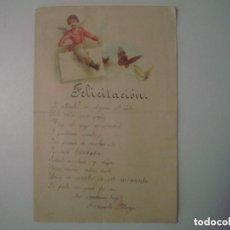 Arte: LIBRERIA GHOTICA. BELLA FELICITACION MANUSCRITA DEL SIGLO XIX. CUARTILLA EN FOLIO MENOR. UNICO!!!. Lote 119535683
