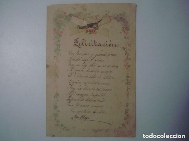 LIBRERIA GHOTICA. BELLA FELICITACION MANUSCRITA DEL SIGLO XIX. CUARTILLA EN FOLIO MENOR. UNICO!!! (Arte - Manuscritos Antiguos)