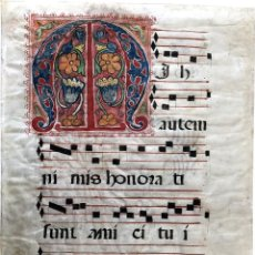 Arte: HOJA DE CANTORAL EN PERGAMINO MINIADO - S. XVI - XVII. Lote 120538331