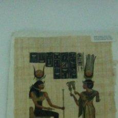Arte: PAPIROS EGIPCIOS 2 UNIDADES. Lote 130489886