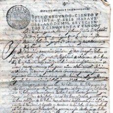 Arte: FERDINANDUS VI SELLOS 1755 TESTAMENTARIO FOLIO. Lote 131901262