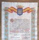 Arte: PERGAMINO DE CONCESION DE HIJO ADOPTIVO DE GALILEA-LA RIOJA 1957 43X30 CM LETRA GOTICA. Lote 159613754