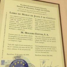 Art: LIBRO HORAS DE JUANA I DE CASTILLA. Lote 173529710