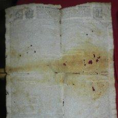 Arte: (M) PERGAMINO CON GRABADO DE ZARAGOZA AÑO 1774 D. EMMANUEL BONAVENTURA FIGUEROA. Lote 177183964