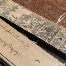Arte: ESCRITOS ANTIGUOS PROVENIENTES DE LA ZONA DE INDIA EN TAMIL SOBRE HOJAS DE PALMA O PALMERA. Lote 177249948