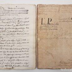 Art: DIFERENTES PLEITOS CASTELLÓ D´EMPURIES, (1760), DUQUE DE MEDINACELI CURIA BARONIL. Lote 178092487