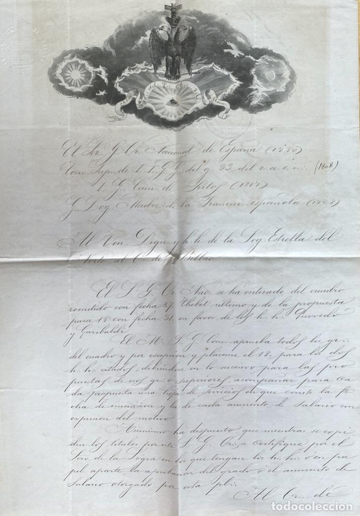 AÑO 1873.- MASONERIA ESPAÑOLA. GRAN ORIENTE DE ESPAÑA. MANUSCRITO. LOGIA ESTRELLA DEL NORTE BILBAO. (Arte - Manuscritos Antiguos)