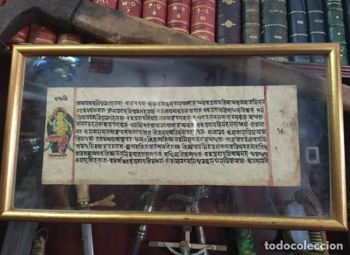 VEDA O UPANISHAD..LAS PRIMERAS ESCRITURAS DEL MUNDO.. EN SÁNSCRITO ORIGINAL..PAPEL DE MORAS Y BAMBÚ (Arte - Manuscritos Antiguos)