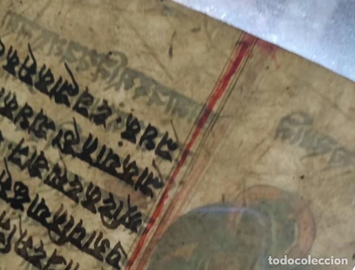 Arte: veda o Upanishad..las primeras escrituras del mundo.. en sánscrito original..papel de moras y bambú - Foto 3 - 212553911