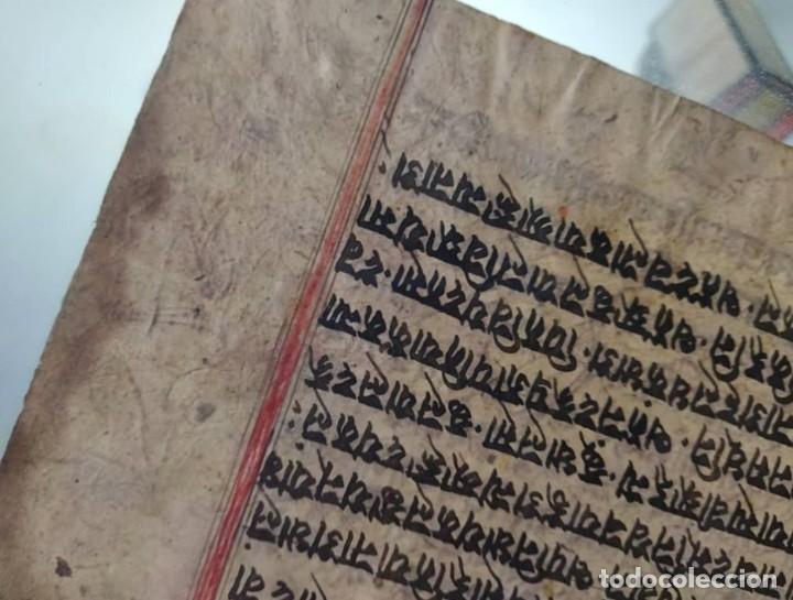 Arte: veda o Upanishad..las primeras escrituras del mundo.. en sánscrito original..papel de moras y bambú - Foto 6 - 212553911