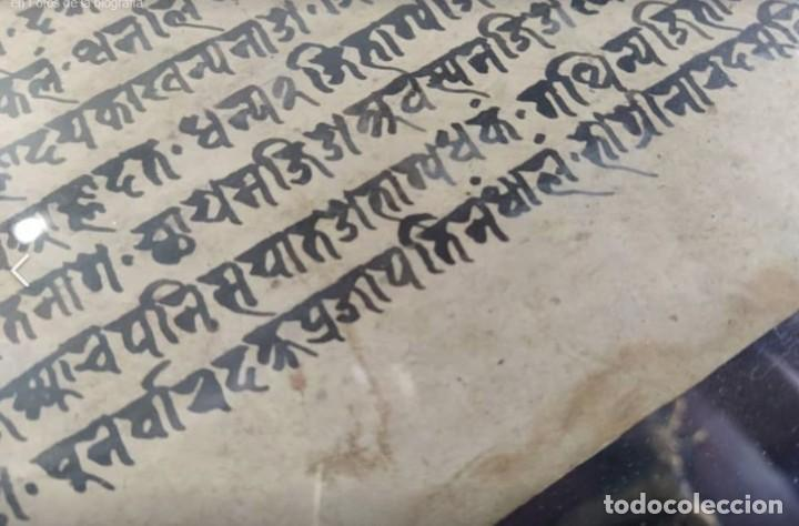 Arte: veda o Upanishad..las primeras escrituras del mundo.. en sánscrito original..papel de moras y bambú - Foto 7 - 212553911