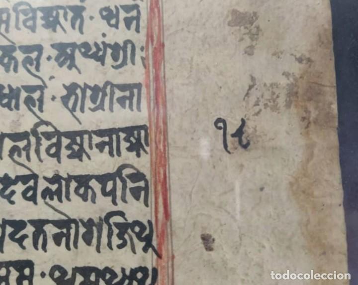 Arte: veda o Upanishad..las primeras escrituras del mundo.. en sánscrito original..papel de moras y bambú - Foto 8 - 212553911