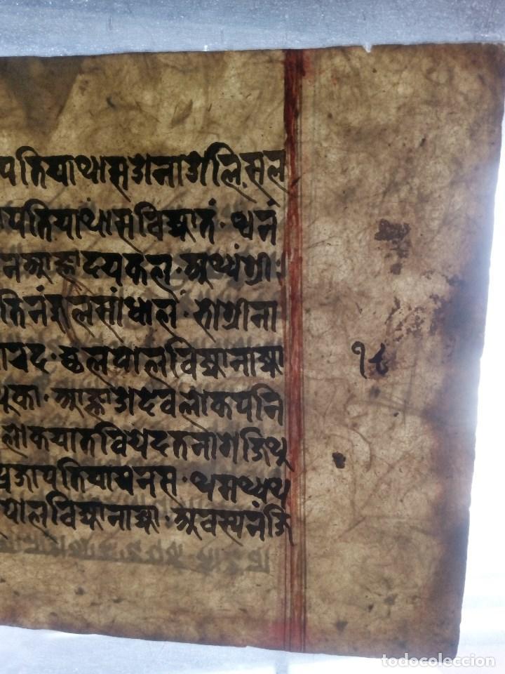 Arte: veda o Upanishad..las primeras escrituras del mundo.. en sánscrito original..papel de moras y bambú - Foto 9 - 212553911