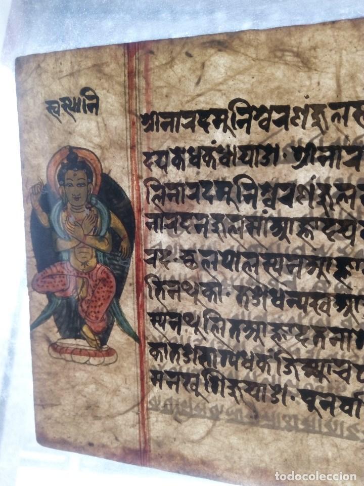 Arte: veda o Upanishad..las primeras escrituras del mundo.. en sánscrito original..papel de moras y bambú - Foto 10 - 212553911