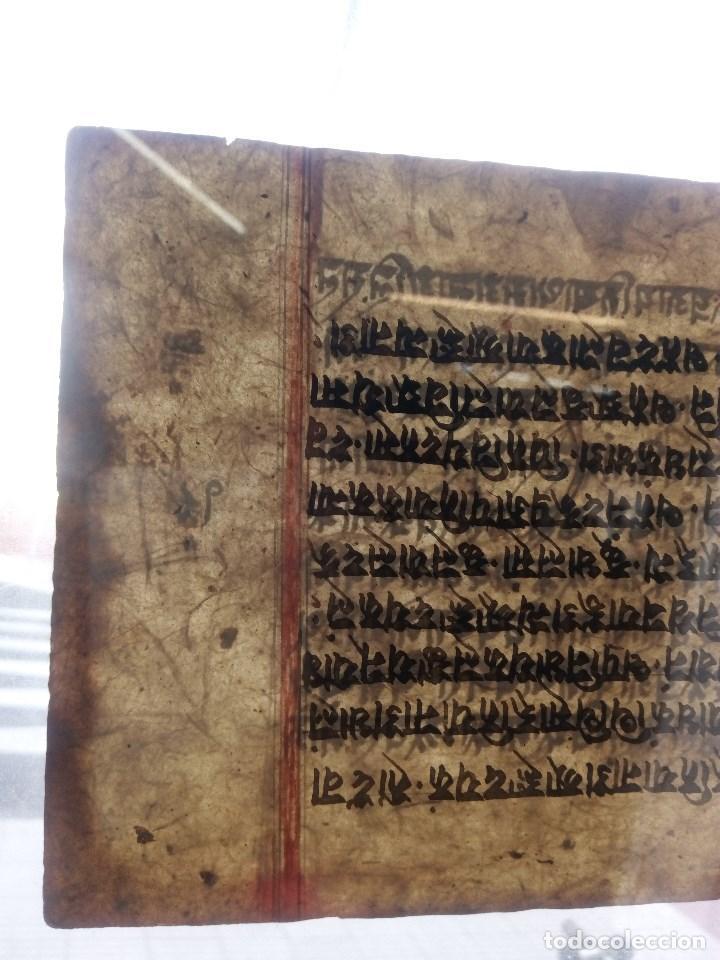 Arte: veda o Upanishad..las primeras escrituras del mundo.. en sánscrito original..papel de moras y bambú - Foto 11 - 212553911
