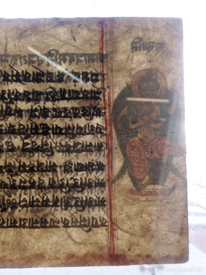 Arte: veda o Upanishad..las primeras escrituras del mundo.. en sánscrito original..papel de moras y bambú - Foto 12 - 212553911
