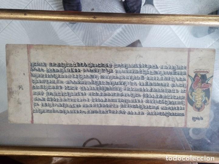 Arte: veda o Upanishad..las primeras escrituras del mundo.. en sánscrito original..papel de moras y bambú - Foto 13 - 212553911