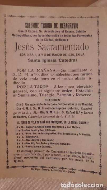 Arte: LOTE DE FOLLETOS. GRANADA 1935. - Foto 6 - 213413338
