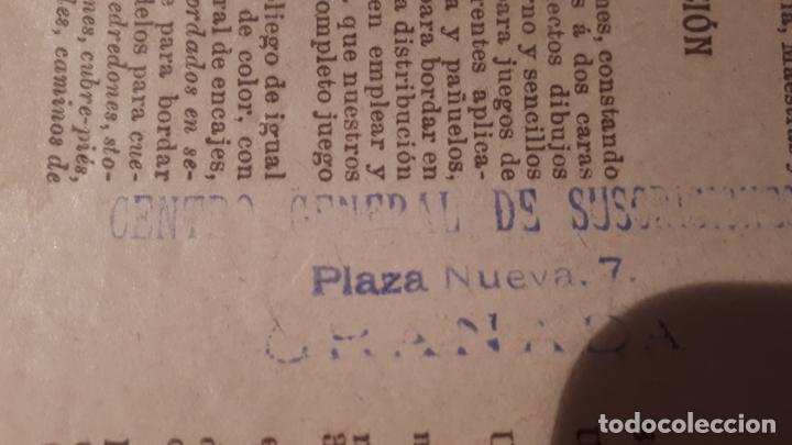 Arte: LOTE DE FOLLETOS. GRANADA 1935. - Foto 10 - 213413338